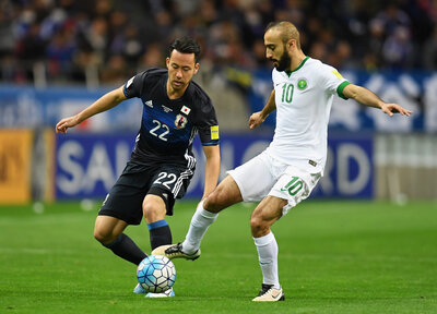 Yoshida and Japan suffer defeat