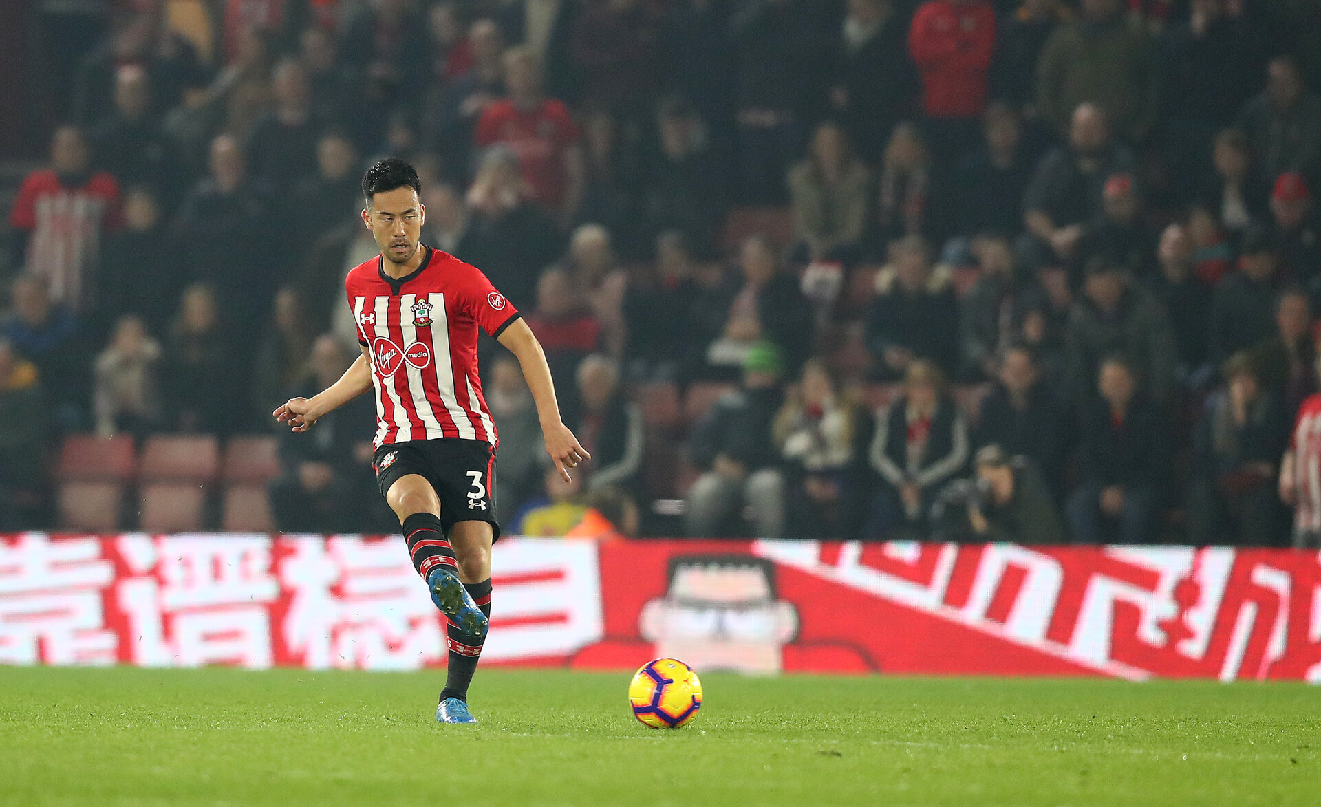 SOUTHAMPTON, ENGLAND - FEBRUARY 27: Maya Yoshida of Southampton during the Premier League match between Southampton FC and Fulham FC at St Mary's Stadium on February 27, 2019 in Southampton, United Kingdom. (Photo by Matt Watson/Southampton FC via Getty Images)