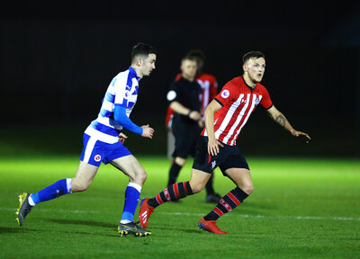 U23 Highlights: Saints 1-2 Reading