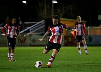 U23 Highlights: Saints 2-0 Man City